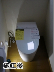 TOTO トイレ TSET-NED1-WHI