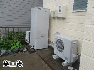 SRT-W374-IR-FC 施工事例 三菱 エコキュート 交換 工事
