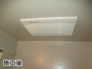 マックス 浴室換気乾燥暖房器 BS-133HM