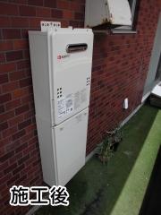 ノーリツ ガス給湯器 BSET-N6-033-13A-15A
