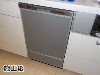 パナソニック 食洗機 NP-45MD8S-KJ
