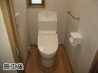 TOTO トイレ TSET-HV-WHI-1