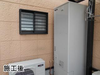 三菱  エコキュート  SRT-S464+RMCB-D4SE