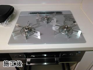 リンナイ ビルトインコンロ RHS32W22E4R2D-STW-13A