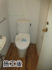 LIXIL トイレ TSET-AZ6-WHI-0-155