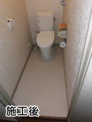 LIXIL トイレ TSET-AZ8-WHI-1