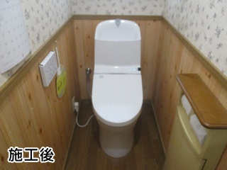 TOTO トイレ TSET-GG3-WHI-1