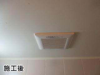 パナソニック 浴室換気扇 FY-17C6U-KJ