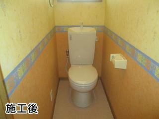リクシル トイレ TSET-LC0-IVO-1