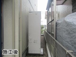 三菱 エコキュート SRT-S464U-IR-FC