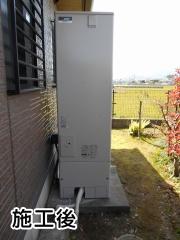 三菱 エコキュート SRT-S464U+RMCB-D4SE
