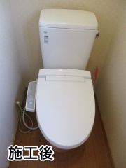 LIXIL トイレ BC-ZA10S–DT-ZA150E-BW1+CW-B51-BW1