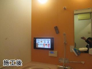 ツインバード 浴室テレビ VB-BS167B