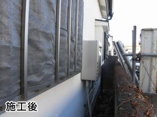 リンナイ ガス給湯器 RUF-E2405SAW-A-13A-230V-KJ