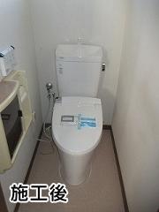 LIXIL トイレ TSET-AZ6-WHI-1-R