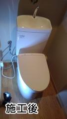 TOTO  トイレ  CS230BP+SH233BA-NW1+TCF4713R-NW1