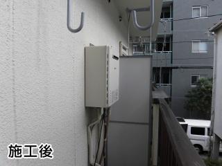 ノーリツ ガス給湯器 GT-1660SAWX-1-BL-13A-15A