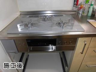 リンナイ ビルトインコンロ RHS71W30E14RSTW-LPG