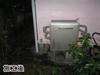 リンナイ ガス給湯器 RFS-E2008SA-A-LPG