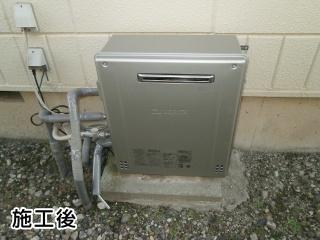 ノーリツ ガス給湯器 BSET-N6-057R-13A-15A