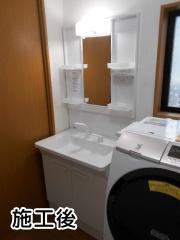 TOTO 洗面化粧台 T-VS-002-75-A-KJ