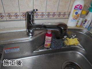 LIXIL キッチン水栓 RSF-833Y-KJ