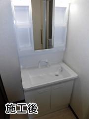 TOTO 洗面化粧台 T-VS-022-75-A