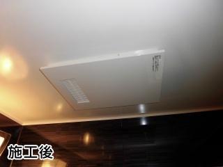 三菱電機 浴室換気乾燥暖房機 V-141BZ–P-141SW2