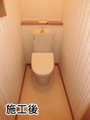 リクシル トイレ TSET-LC3-IVO-1