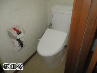 リクシル トイレ TSET-AZ4-WHI-1