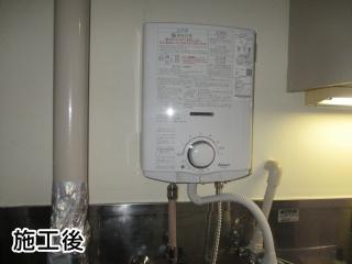 パロマ 瞬間湯沸かし器 PH-5BV-13A