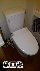 LIXIL トイレ TSET-AZ6-WHI-0-120