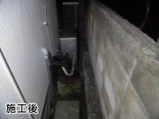 ノーリツ ガス給湯器 GRQ-C2462AX--BL-13A-20A