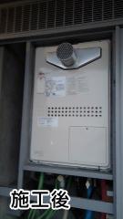 ノーリツ ガス給湯器 GTH-2444SAWX3H-T-1-BL-13A-20A
