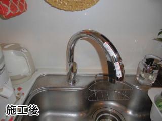 LIXIL キッチン水栓 SF-NA491S-KJ