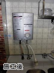 リンナイ 瞬間湯沸かし器 RUS-V51YT-SL-13A