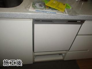 パナソニック 食器洗い乾燥機 NP-45RS7S