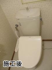 LIXIL トイレ TSET-AZ1-IVO-1-R