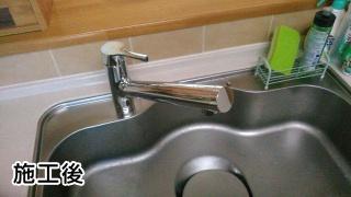 TOTO キッチン水栓 TKS05307J-KJ