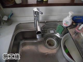 TOTO キッチン水栓 TKS05303J