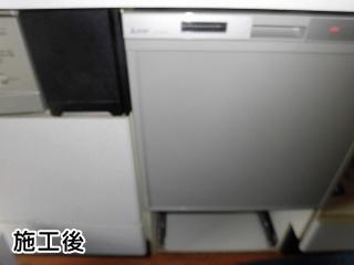 三菱 食器洗い乾燥機 EW-45R2S