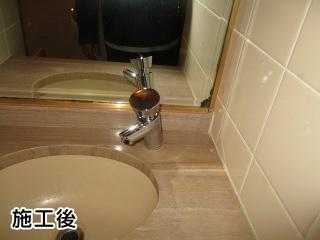 TOTO 洗面水栓 TL19AR