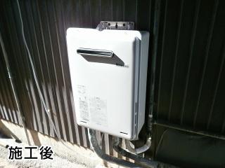 リンナイ ガス給湯器 RUX-A1615W-E-LPG