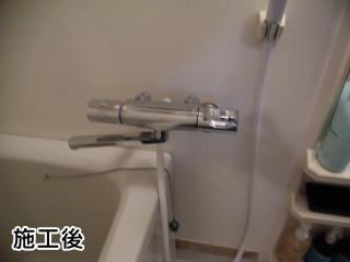 リクシル 浴室水栓 BF-WM145TSG