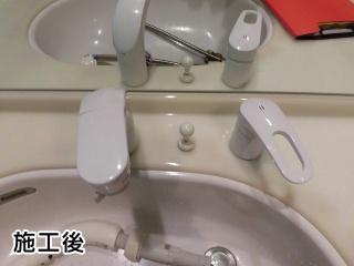 INAX 洗面水栓 SF-800SU