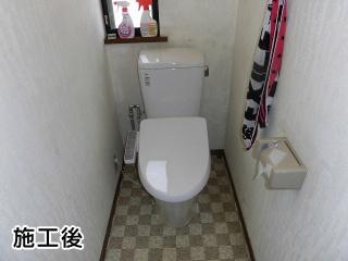 リクシル トイレ TSET-AZ4-WHI-0