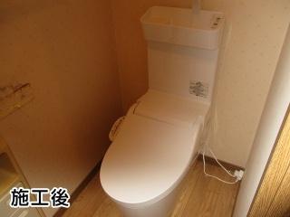 パナソニック トイレ TSET-AVS3-WHI-1
