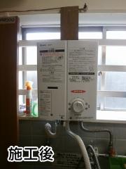 リンナイ 瞬間湯沸かし器 RUS-V51XT-WH-LPG