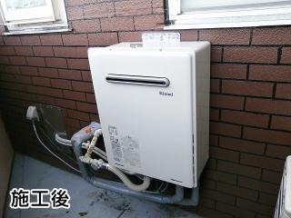 リンナイ ガス給湯器 RUF-A2005AWB-13A-230VC
