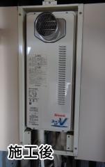 リンナイ ガス給湯器 KOJ-3311